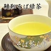 静岡県 韃靼 そば緑茶 ティーパック 「そば茶らり」 5g×20回分
