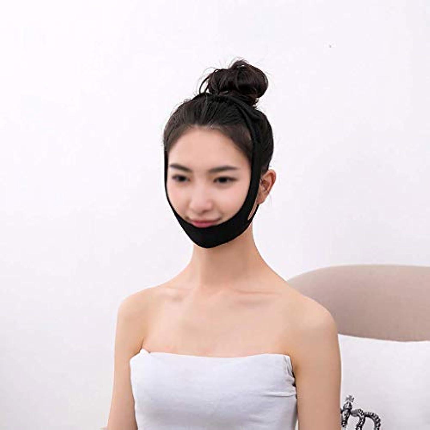 高齢者動機付ける未満HUYYA フェイスリフティング包帯、ダブルチンヘルスケア V字ベルト補正ベルト 女性の顔を持ち上げるベルト,Black_Medium