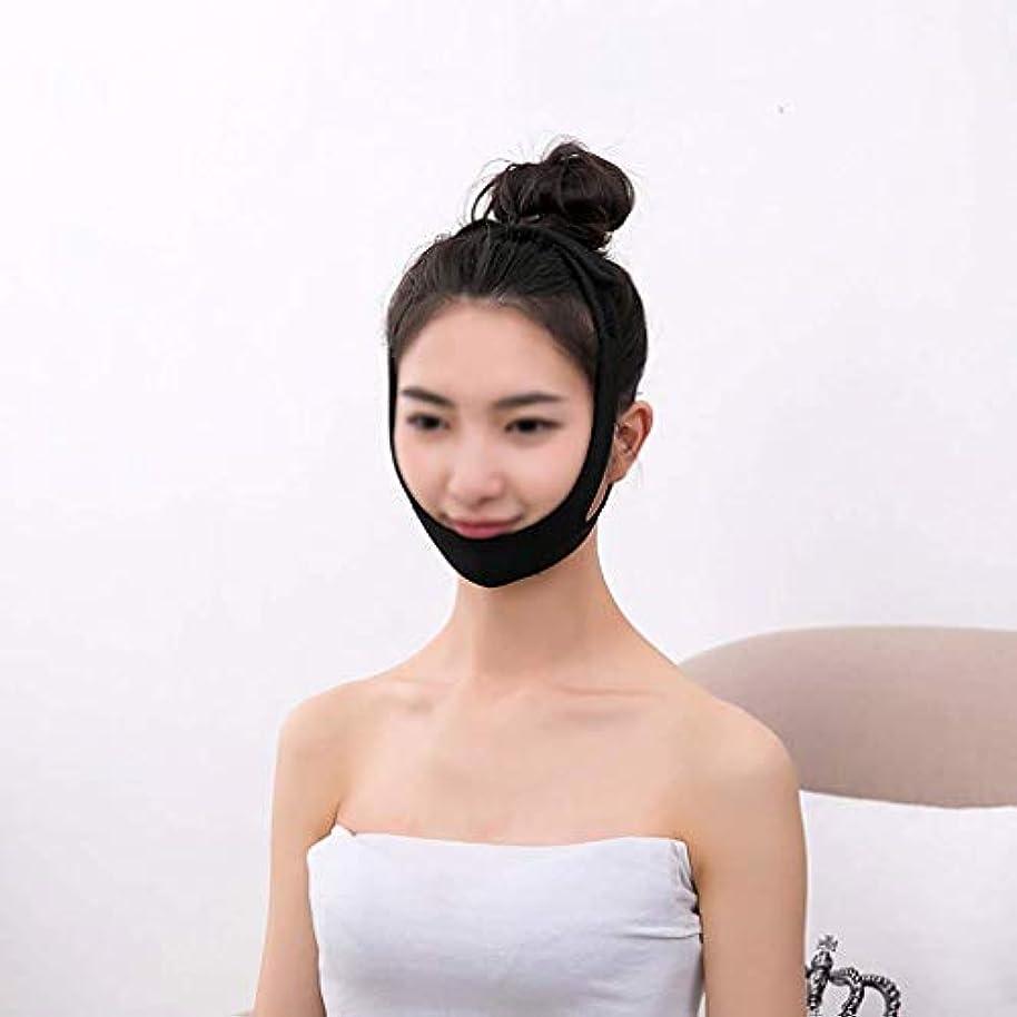 脅迫逮捕擬人化HUYYA フェイスリフティング包帯、ダブルチンヘルスケア V字ベルト補正ベルト 女性の顔を持ち上げるベルト,Black_Medium