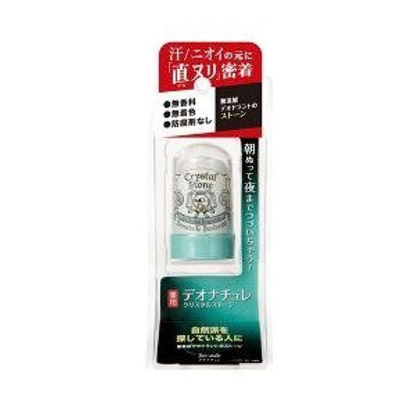 防止美しい資格デオナチュレ クリスタルストーン 60Gx3個セット
