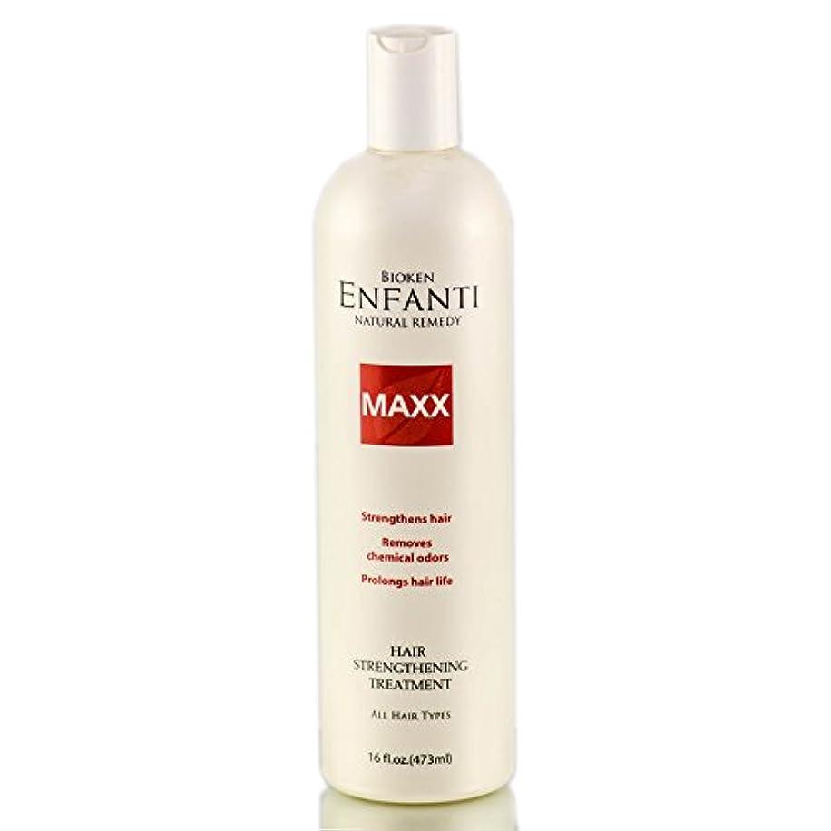 赤ちゃんアコード近似Bioken Enfantiマックス髪をトリートメント16.0オンスの強化します 16オンス