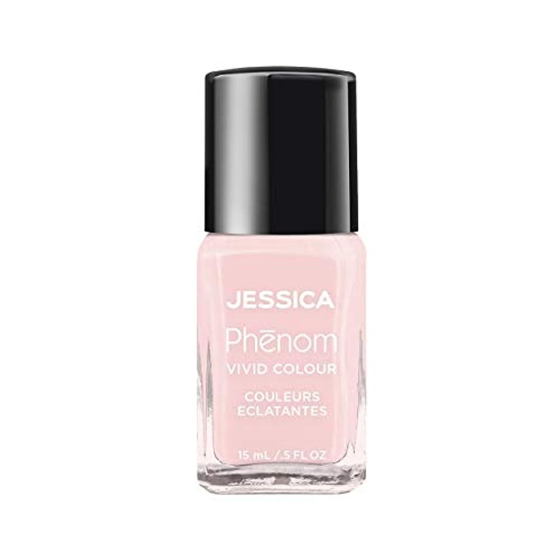 事業かんたん熟練したJessica Phenom Nail Lacquer - First Love - 15ml / 0.5oz