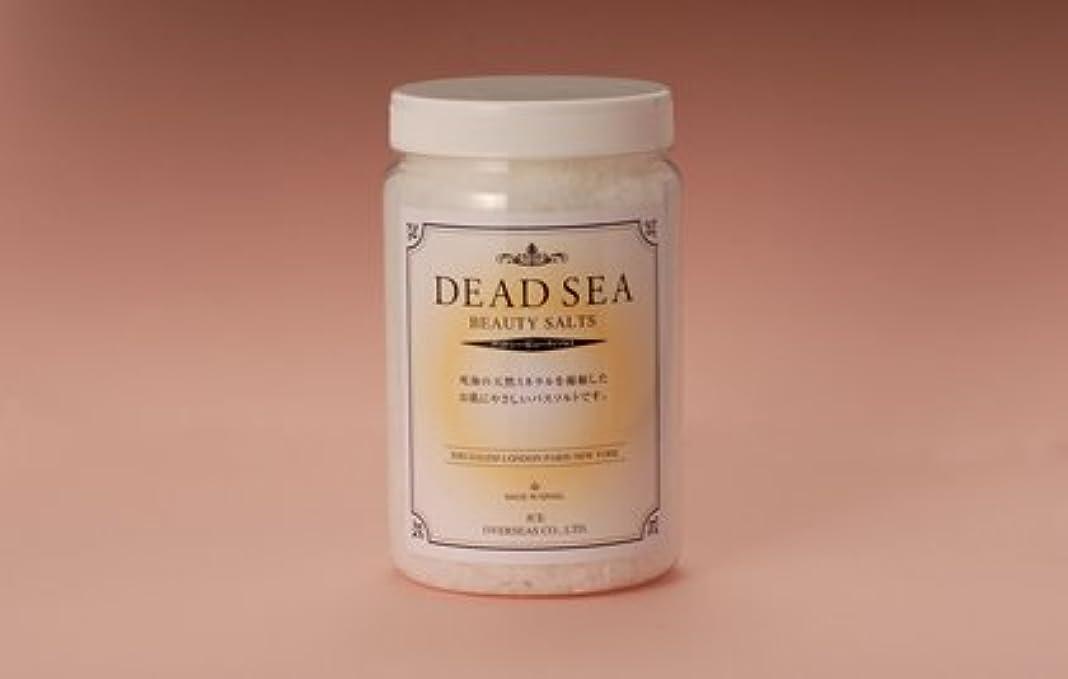 被るアラート添加剤デッドシービューティソルト 1kg ボトル