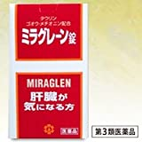 【第3類医薬品】ミラグレーン錠 350錠