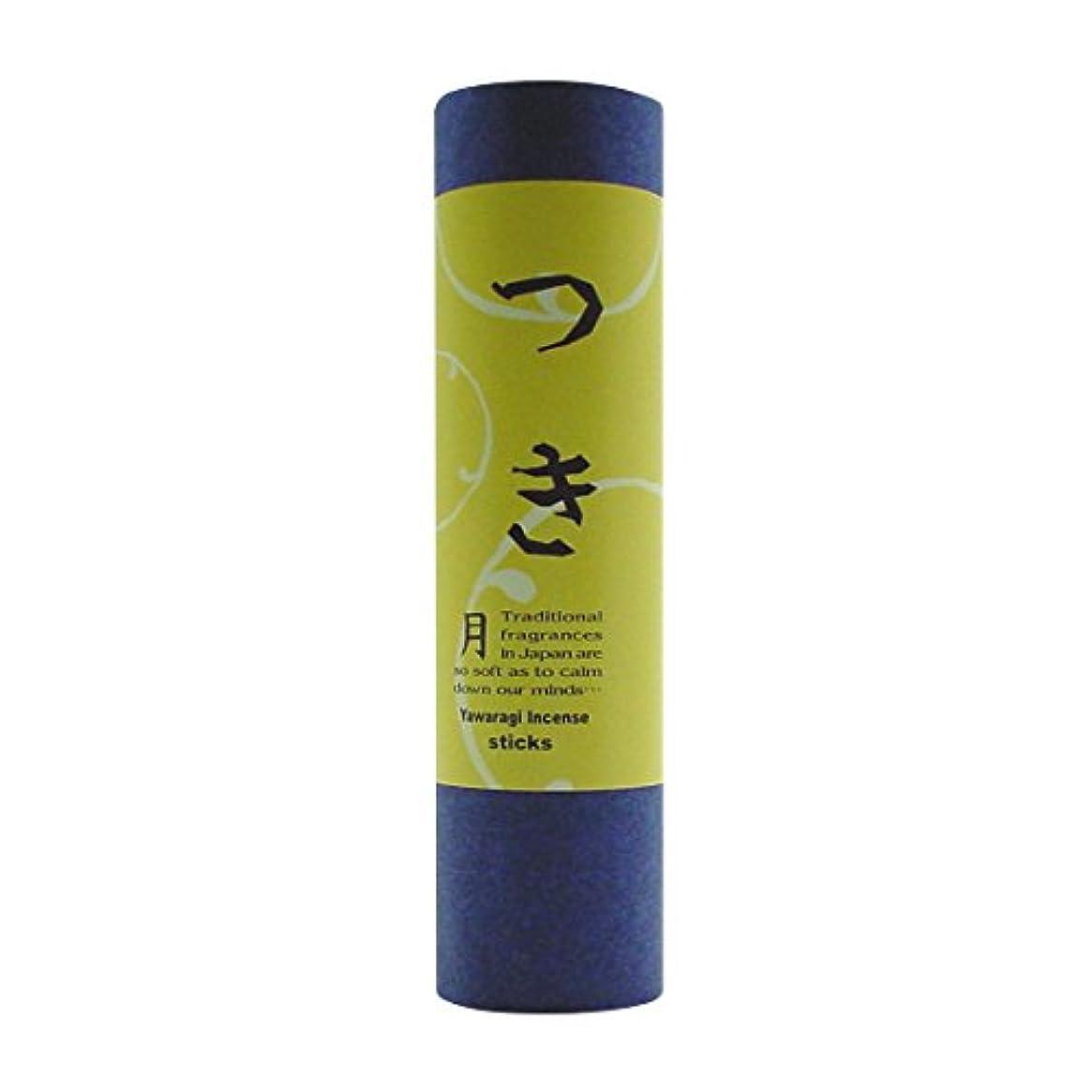 艶触手代替和のお香 スティック つき 15本(スティックタイプインセンス)