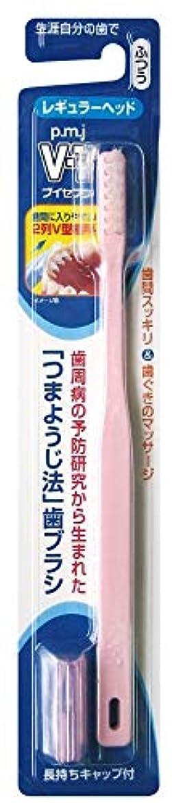 注入シンボル楽しむ【5個セット】Vセブン 歯ブラシ レギュラー ふつう 1本