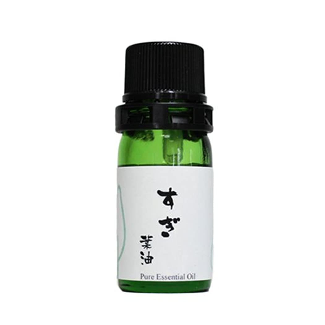 和精油 すぎ葉油 (紀伊半島産) エッセンシャルオイル 5ml