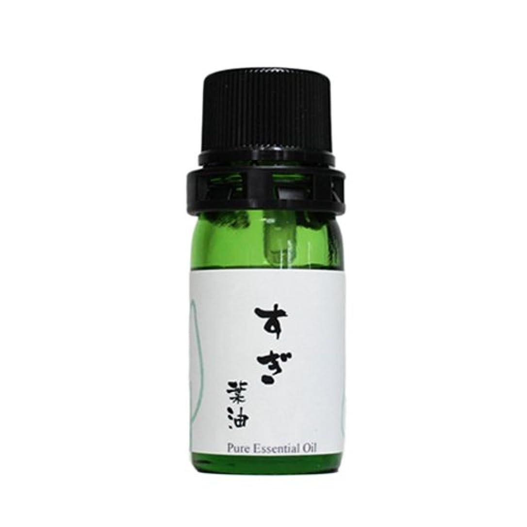 欠席頑張る摘む和精油 すぎ葉油 (紀伊半島産) エッセンシャルオイル 5ml