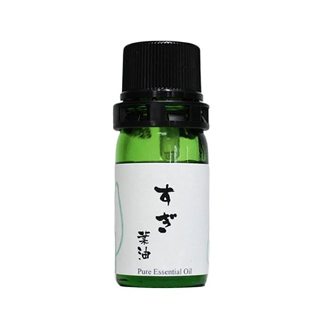 クレタアデレード巨大和精油 すぎ葉油 (紀伊半島産) エッセンシャルオイル 5ml