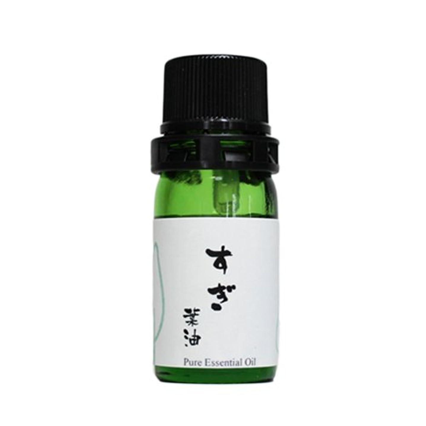 桃記者小康和精油 すぎ葉油 (紀伊半島産) エッセンシャルオイル 5ml
