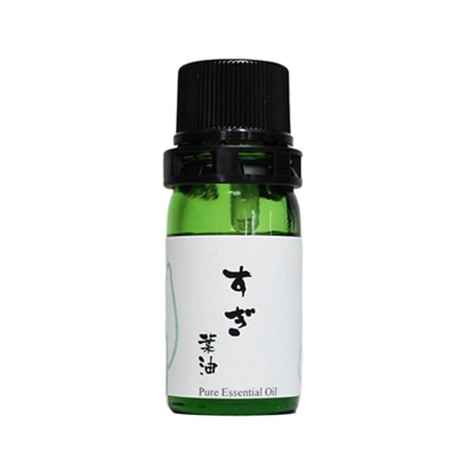 分散ホームハイブリッド和精油 すぎ葉油 (紀伊半島産) エッセンシャルオイル 5ml