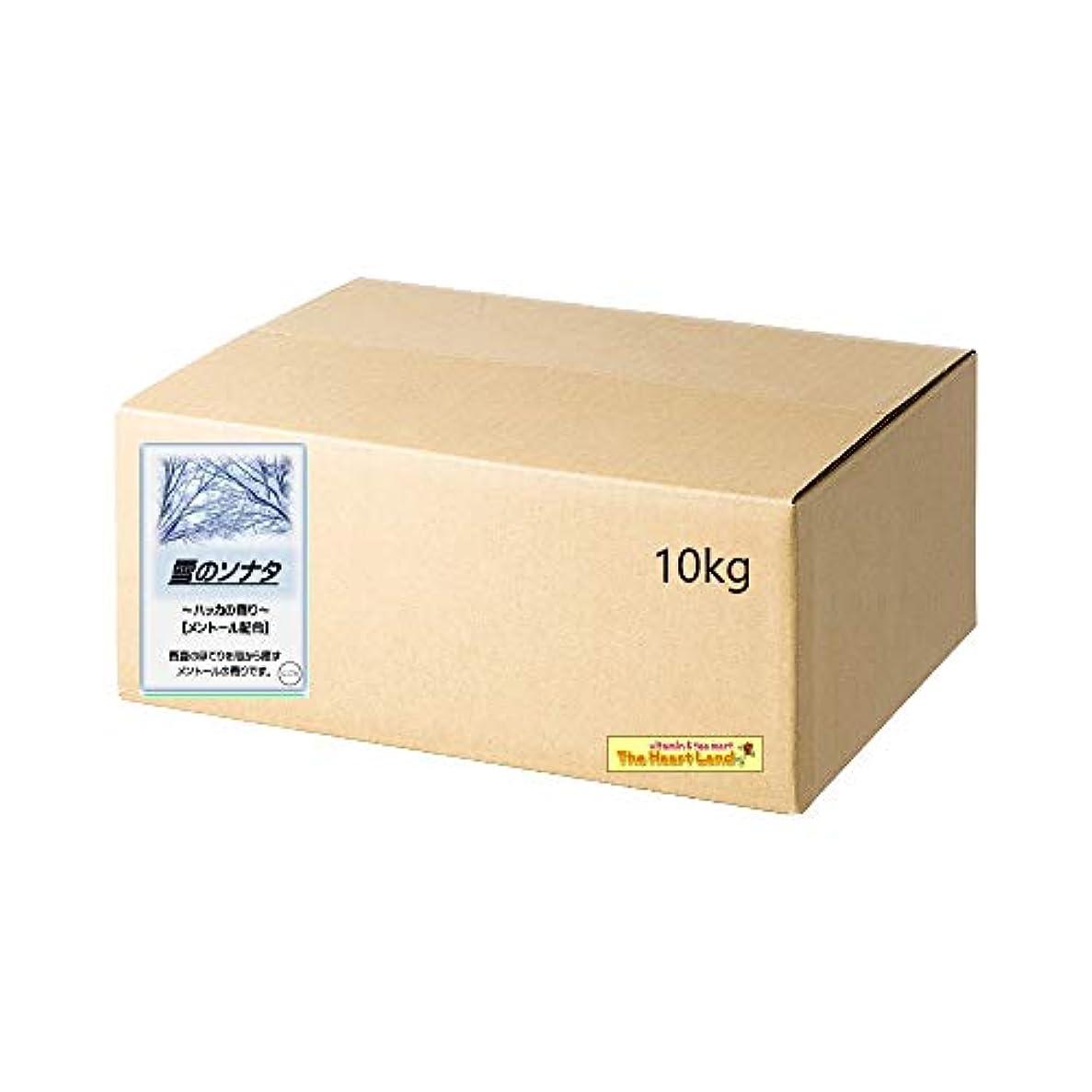 すき蜂合法アサヒ入浴剤 浴用入浴化粧品 雪のソナタ 10kg