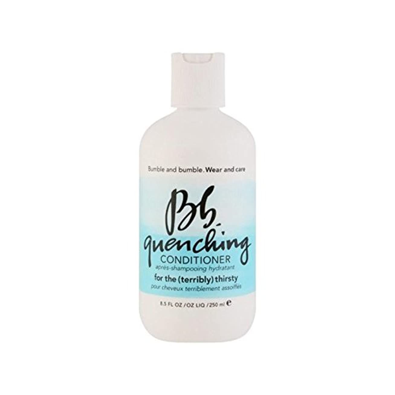 Bumble & Bumble Wear And Care Quenching Conditioner (250ml) - の摩耗やコンディショナーを急冷ケア(250ミリリットル) [並行輸入品]