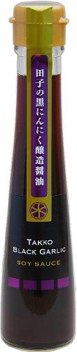 黒にんにく醤油(120ml)