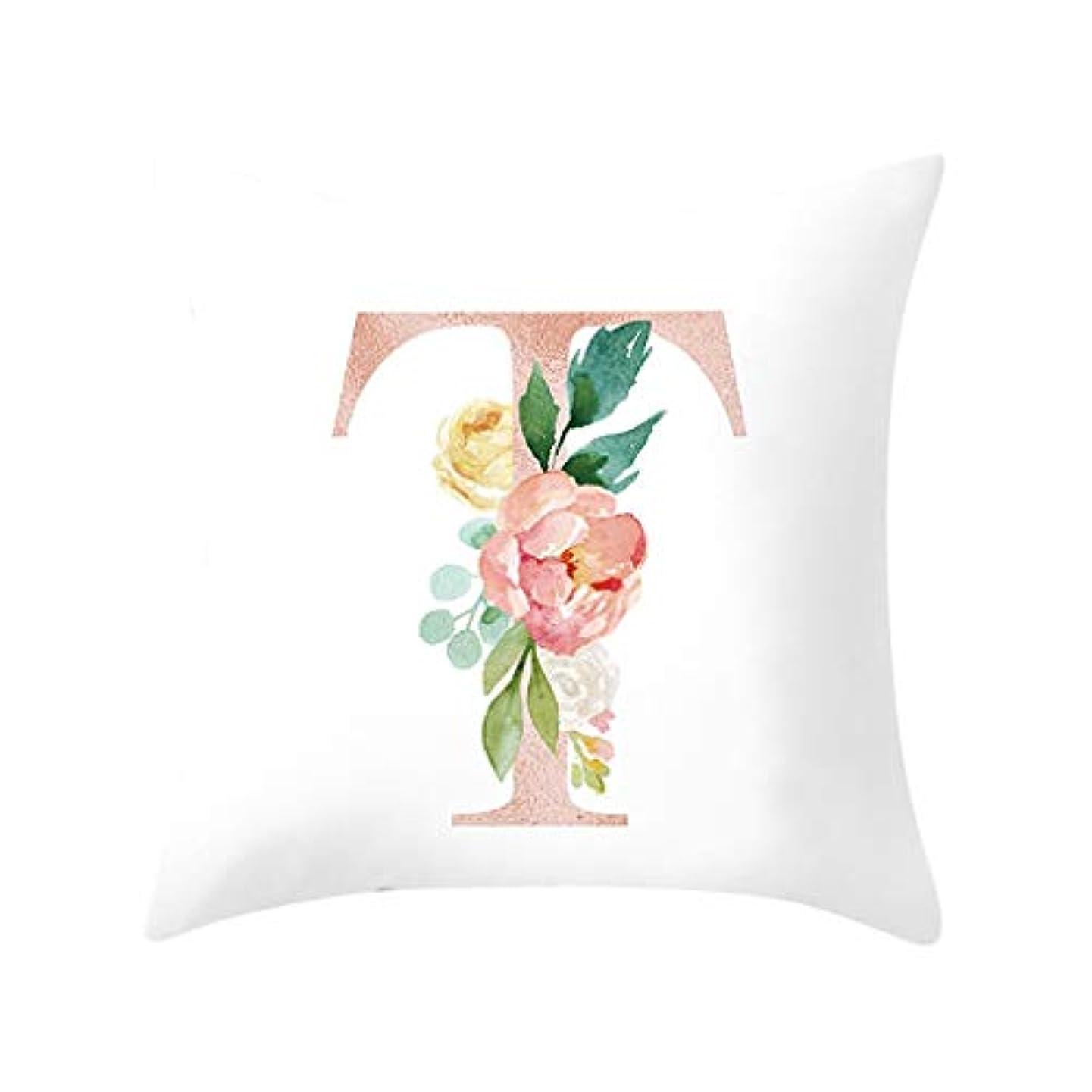 許される美人テスピアンLIFE 装飾クッションソファ手紙枕アルファベットクッション印刷ソファ家の装飾の花枕 coussin decoratif クッション 椅子