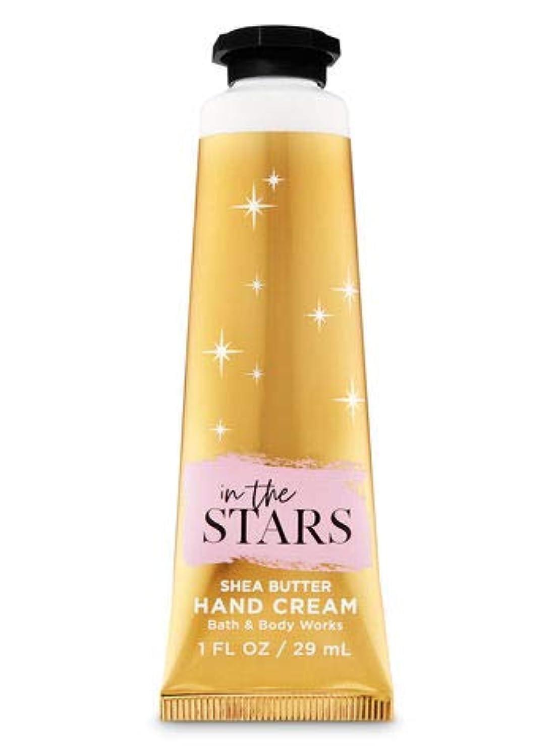 大混乱未払い大学【Bath&Body Works/バス&ボディワークス】 シアバター ハンドクリーム インザスターズ Shea Butter Hand Cream In the Stars 1 fl oz / 29 mL [並行輸入品]