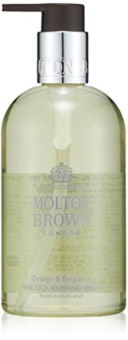 エキゾチックトランクライブラリ薬剤師MOLTON BROWN(モルトンブラウン) オレンジ&ベルガモット コレクション O&B ハンドウォッシュ