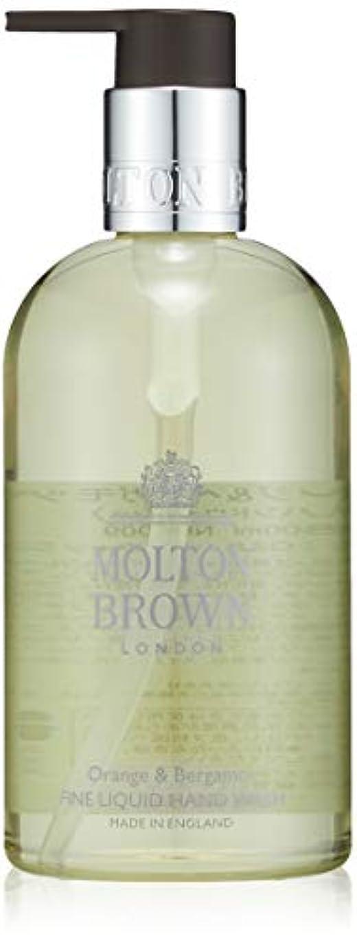 パテスクラッチクリームMOLTON BROWN(モルトンブラウン) オレンジ&ベルガモット コレクション O&B ハンドウォッシュ