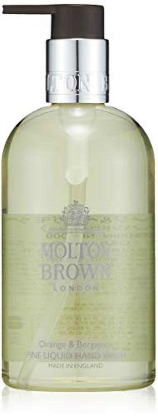 ジョリールー社員MOLTON BROWN(モルトンブラウン) オレンジ&ベルガモット コレクション O&B ハンドウォッシュ