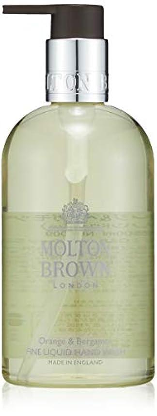 独裁広範囲に再集計MOLTON BROWN(モルトンブラウン) オレンジ&ベルガモット コレクション O&B ハンドウォッシュ