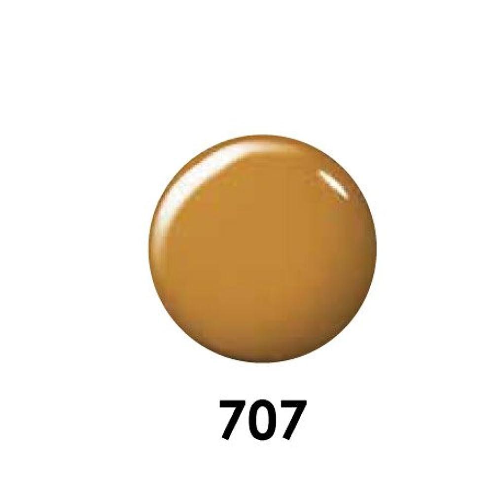 Putiel プティール カラージェル 707 バルティックアンバー 2g (MARIEプロデュース)