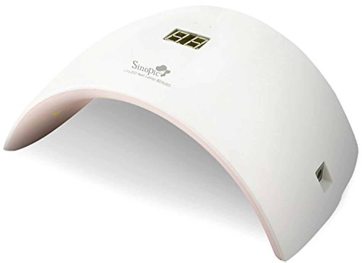 モック後相反するSinopic ネイルドライヤー 硬化ライト 自動センサ式 UV+ LEDライト 24W ジェルネイル マニキュアゲル 赤外線感知 品番:9S