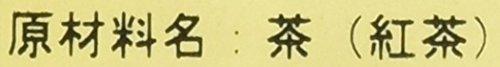 神戸紅茶 セレクションリーフ インペリアル キーマン 90g