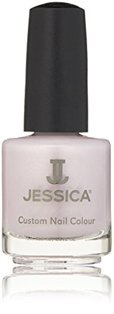 スプリットシンク特別なJessica Nail Lacquer - Angelic Lavender - 15ml / 0.5oz
