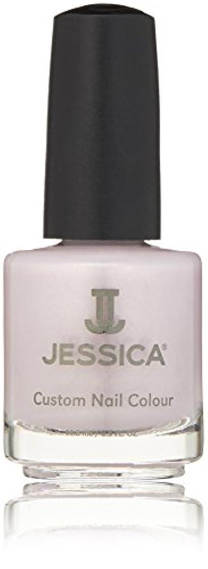 読者やろう電池Jessica Nail Lacquer - Angelic Lavender - 15ml / 0.5oz