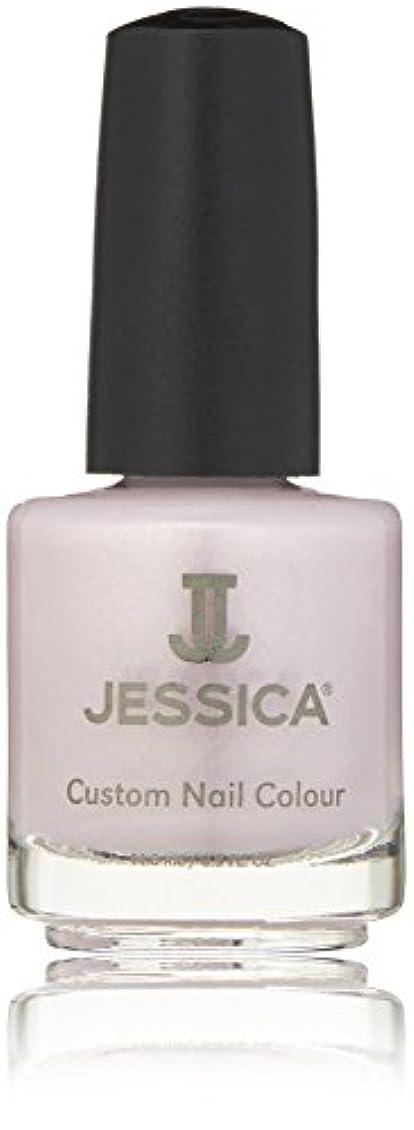 メイト送金廃棄Jessica Nail Lacquer - Angelic Lavender - 15ml / 0.5oz