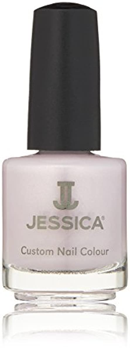 割り込みナビゲーションつぶやきJessica Nail Lacquer - Angelic Lavender - 15ml / 0.5oz