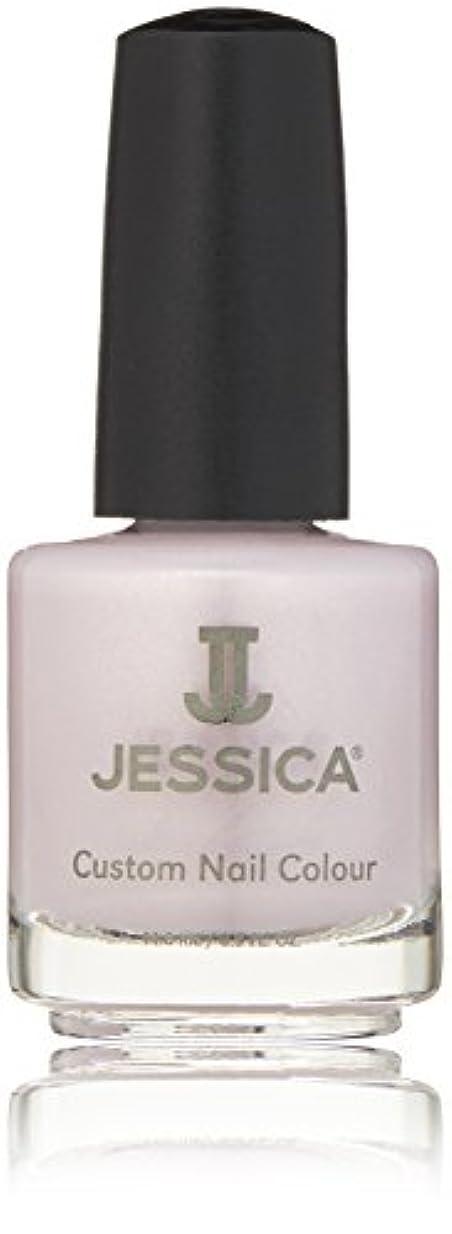 ますます不平を言う染色Jessica Nail Lacquer - Angelic Lavender - 15ml / 0.5oz