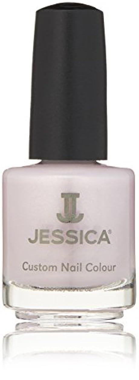ラショナル幻影半ばJessica Nail Lacquer - Angelic Lavender - 15ml / 0.5oz