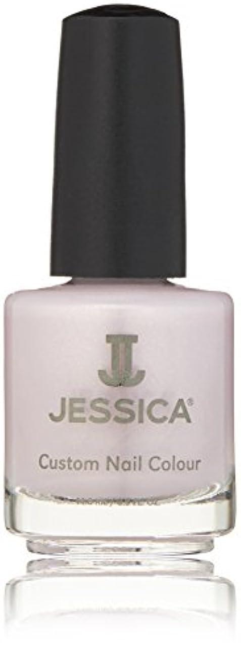 大きなスケールで見るとお茶借りているJessica Nail Lacquer - Angelic Lavender - 15ml / 0.5oz