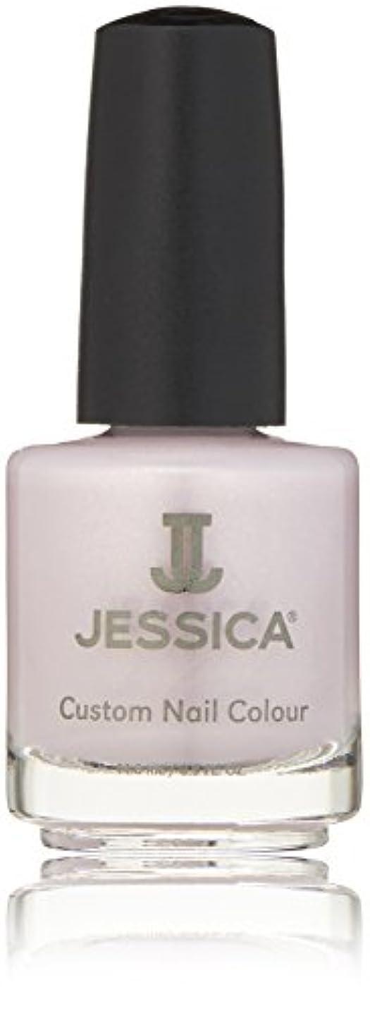 怖がらせる乏しい無視できるJessica Nail Lacquer - Angelic Lavender - 15ml / 0.5oz