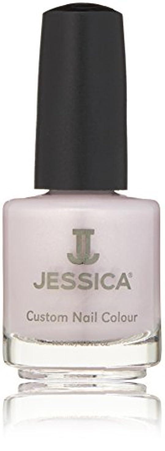 暖かくパンフレットマニュアルJessica Nail Lacquer - Angelic Lavender - 15ml / 0.5oz