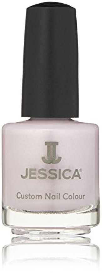 雷雨気付く対話Jessica Nail Lacquer - Angelic Lavender - 15ml / 0.5oz