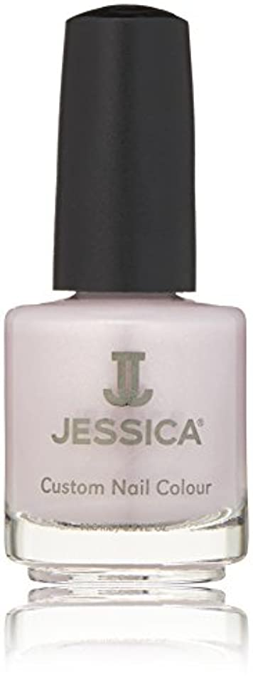 りんご疑問に思う戦うJessica Nail Lacquer - Angelic Lavender - 15ml / 0.5oz