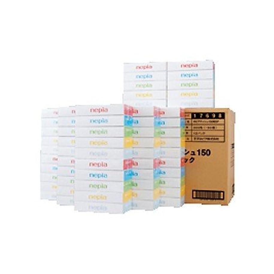 命令的急降下誇張ネピアティシュ 業務用パック 150組×60箱 品番:17690 注文番号:59666813 メーカー:王子ネピア