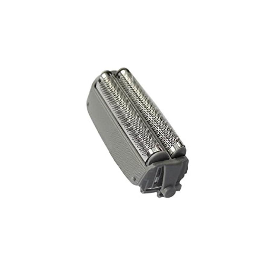 ウルルエリート受け取るHZjundasi Replacement Outer ホイル for Panasonic ES4027/33/35/36 ES4820/23 ES9859