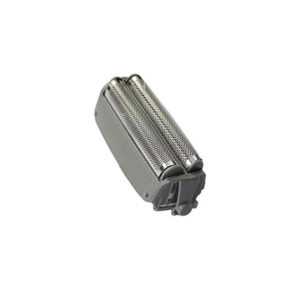 適格ハブブ年金HZjundasi Replacement Outer ホイル for Panasonic ES4027/33/35/36 ES4820/23 ES9859