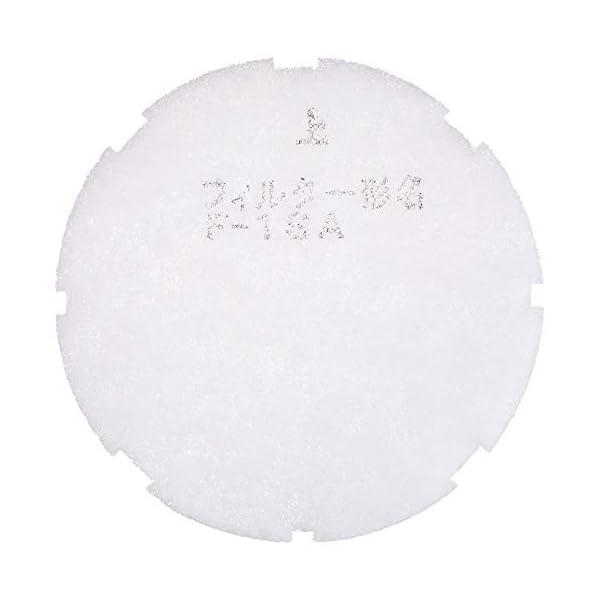 東芝 自然吸気口用外気清浄フィルター (DV-1...の商品画像