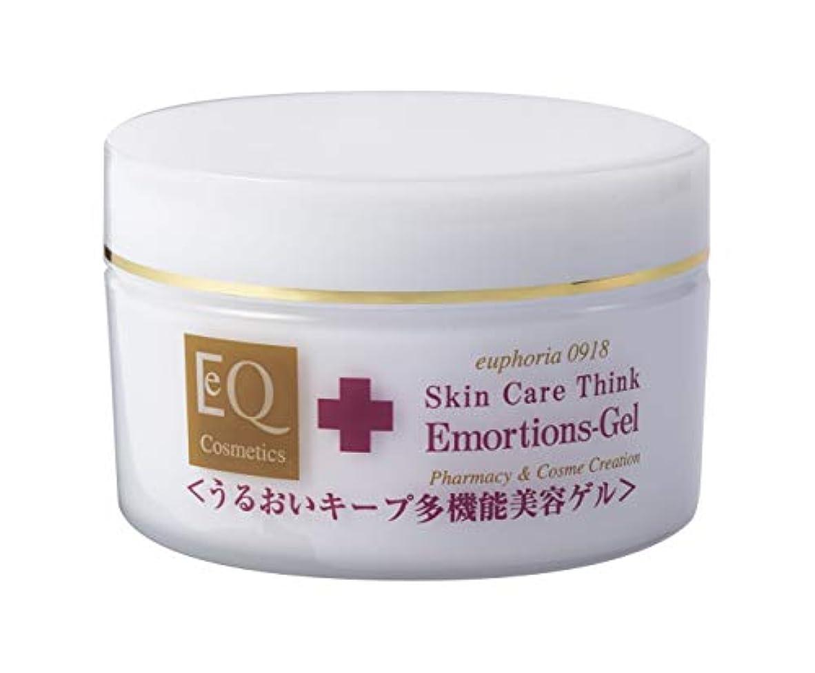 感嘆符苦聴覚障害者EQ Cosmetics (イーキューコスメティクス) スキンケアシンク モルションズゲルEXモイスチャー うるおいキープ多機能美容ゲル 80g お試し用ホイップ4gセット