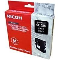 RICOH(リコー) ジェルジェットインクM GC21K