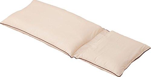 エムール 枕職人が作った 本を読むための枕 94×33×8cm 日本製