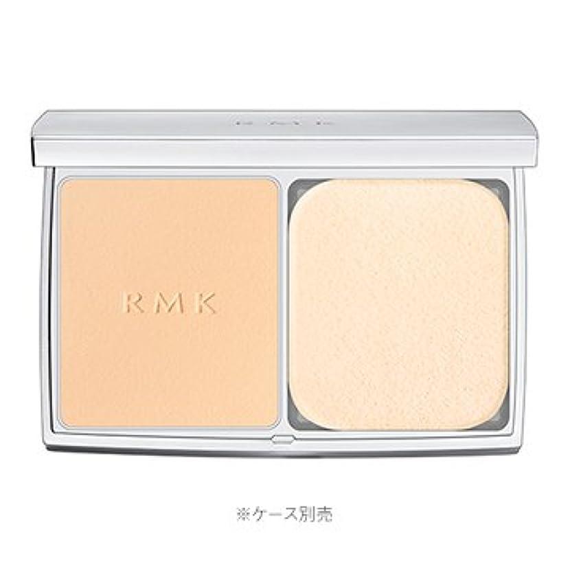 精緻化小麦粉時【RMK (ルミコ)】UVパウダーファンデーション (レフィル) #101 11g