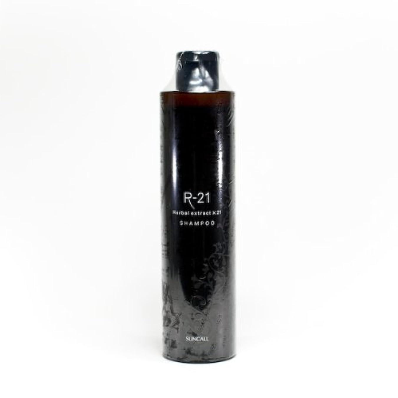 免疫権限を与える比較的サンコール R-21シャンプー 280ml