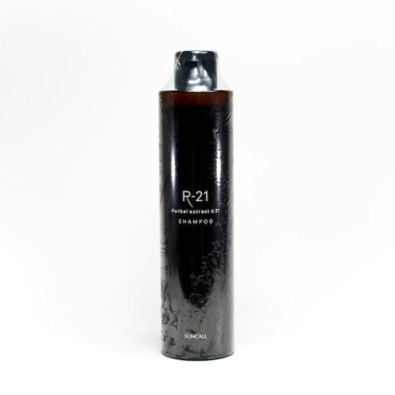 塗抹ヒップ歌手サンコール R-21シャンプー 280ml
