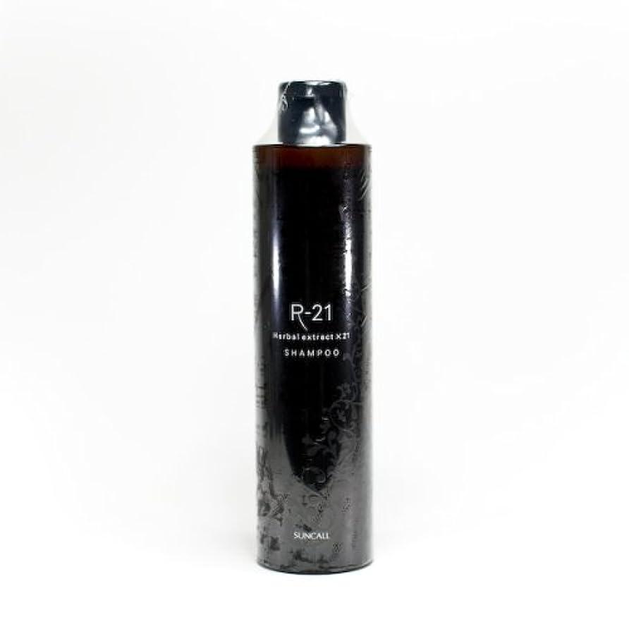 消化器背骨銀サンコール R-21シャンプー 280ml