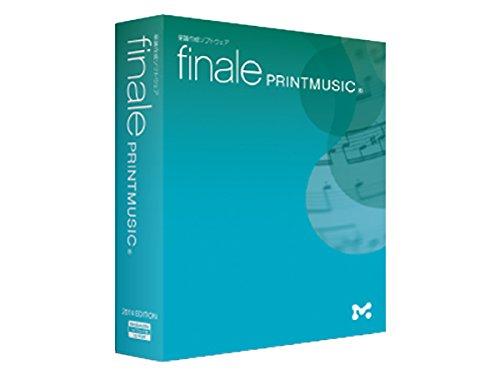 MakeMusic メイクミュージック / PrintMusic Windows 楽譜作成ソフト
